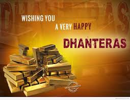 Image result for HD Images for dhanteras
