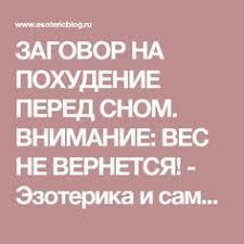 <b>кухня</b>: лучшие изображения (42)   Кулинария, Русские продукты и ...
