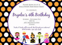 birthday party invitation maker katinabags com birthday party invitation template photo