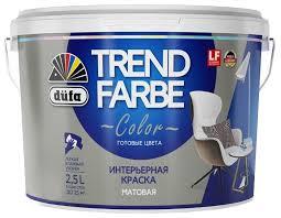 Купить <b>Краска Dufa</b> Trend Farbe <b>влагостойкая</b> матовая грозовая ...
