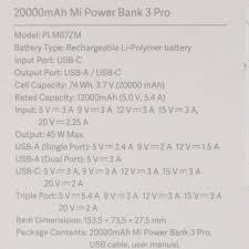 <b>Внешний аккумулятор Xiaomi Mi</b> Power Bank 3 Pro 20 Aч в Москве ...