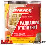 <b>PARADE</b> (Парад) - Цвет высоких технологий. Краски и ...