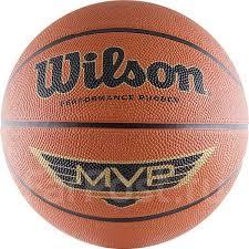 <b>Мяч баскетбольный Wilson MVP</b> Traditional - Фарпост в Хабаровске
