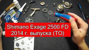 ТО рыболовной катушки <b>Shimano Exage</b> 2500 FC (2014 г. выпуска)