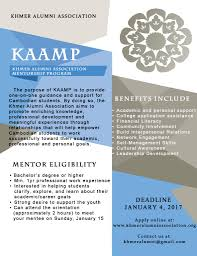 apply to be a kaamp mentor 2016 2017