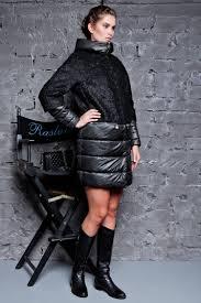Черное <b>пальто</b> со съемными <b>элементами</b> Raslov 236, плащевка ...