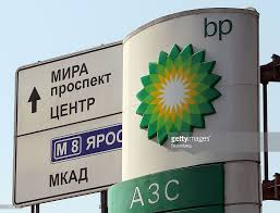 tnk bp first quarter results announcement photos and images a bp gas station logo sits beside a moscow road sign in moscow russia