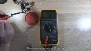 <b>Мультиметр</b> для проверки конденсаторов + частотомер <b>MY68</b> ...