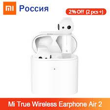 <b>Original New Xiaomi</b> Airdots Pro 2 TWS Bluetooth Air 2 Mi True ...