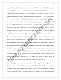 accounting family business essay sample from assignmentsupport com es…    technology