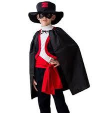 <b>Карнавальные костюмы</b> для 8 лет - купить в интернет магазине ...