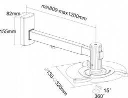 <b>Крепление для проектора</b> Reflecta Vesta 120RA (штанга 800 ...