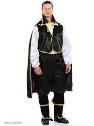 """<b>Карнавальный костюм</b> """"<b>Дракула</b>"""" (д/взр) <b>Батик</b> 2503752 в ..."""