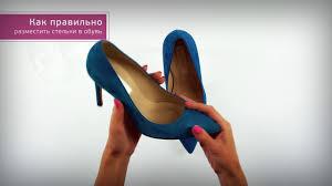 Стельки <b>Scholl GelActiv</b> для обуви на высоком каблуке – как ...