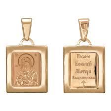 Женская золотая <b>иконка Эстет</b> 01P011529 — купить в AllTime.ru ...