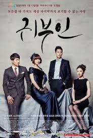 Phim Quý Phu Nhân - VTV2 (Trọn Bộ)