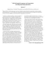 essay plato dialogues order essays essay plato dialogues