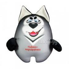 <b>Игрушка антистресс Штучки к</b> которым тянутся ручки Собака с ...