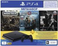 Игровые <b>приставки</b> – купить игровую консоль недорого, цены ...