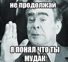 """""""Бой идет, зачистка полным ходом. Давно так весело не было"""", - комбат с позывным """"Черный"""" из Донецкого аэропорта - Цензор.НЕТ 2139"""