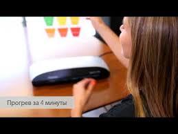 <b>Ламинатор Fellowes Spectra A3</b> FS-57383 купить в Москве, цена ...