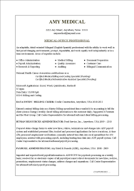 resume for medical office assistant healthcare resume example resume for medical office assistant healthcare resume example medical office assistant resume examples front office assistant