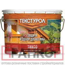 Купить <b>Текстурол тиксо деревозащитное средство</b> белый 10л ...