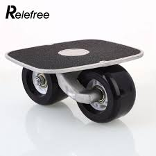 2019 Relefree <b>Durable Portable</b> Drift Board Driftboard Skates ...