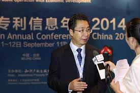 Conference calls for more patent commercialization[1]- Chinadaily ...