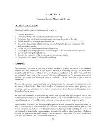 ilets essay ethics home consumer buying decision process essay