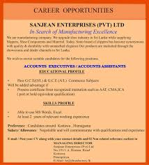job bank institute of certified management accountants of sri lanka accounts executives assistants