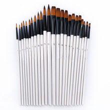 Artist Brush Flat