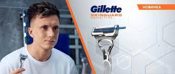<b>Gillette</b>.ru | Официальный сайт <b>Gillette для</b> мужчин