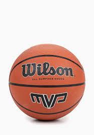 <b>Мяч баскетбольный Wilson MVP</b> купить за 990 ₽ в интернет ...