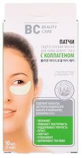 BC Beauty Care <b>Гидрогелевые патчи для кожи</b> вокруг глаз с ...