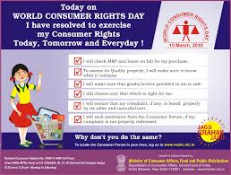 subject human rights gender and environment lesson consumer source consumeraffairs nic in writereaddata userfiles file wcd1 jpg