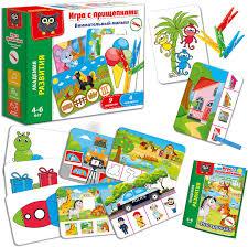 Обучающая <b>игра Vladi</b> Toys 'Внимательный <b>малыш</b>', с прищепками