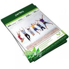 Купить Perfeo PF-MTA4-230/50 <b>A4</b> 230g/<b>m2</b> матовая 50 листов по ...