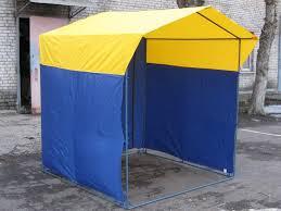 <b>Палатка торговая Митек Домик</b> 2,5х1,9 (разборная ...