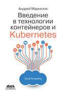 Все книги Андрея <b>Маркелова</b> | Читать онлайн лучшие книги ...