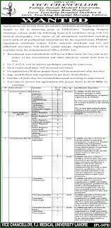 teaching consultant jobs lawteched ociate professor senior registrar consultants jobs in fjmu
