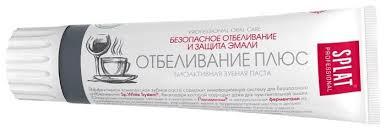 <b>Зубная паста SPLAT</b> Professional Отбеливание Плюс — купить по ...