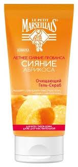 Купить <b>очищающий гель</b>-<b>скраб для лица</b> сияние абрикоса 150мл ...