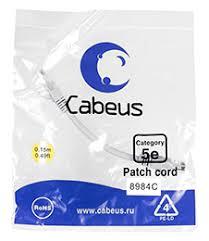 <b>Патч</b>-<b>корд</b> Cabeus PC-<b>UTP</b>-RJ45-Cat.5e-0.15m Кат.5е 0.15 м