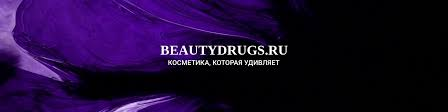 Интернет-магазин <b>BeautyDrugs</b>   ВКонтакте