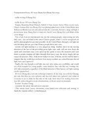 financial essay financial essay wwwgxart financial essay wwwgxart  essay writing about finance college paper writing serviceessay writing about finance
