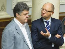 Рада не смогла назначить перевыборы мэра Кривого Рога. Депутаты проведут дополнительные консультации - Цензор.НЕТ 9691