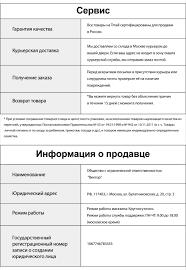 Интернет-магазин <b>Мышь ASUS UX300</b> PRO <b>black</b> 90XB04B0 ...