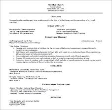 resume my career resume my career 3157