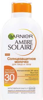 "<b>Солнцезащитное</b> молочко для лица и тела <b>Garnier</b> ""<b>Ambre</b> ..."